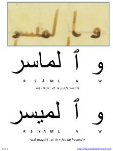 est datant Haram dans l'Islam Yahoo réponses Vice datant d'un revendeur de mauvaises herbes